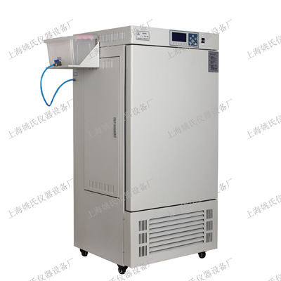 YQH.CO-400多功能培养箱