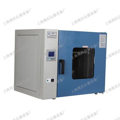 YHG-9070A液晶台式电热恒温鼓风干燥箱试验箱