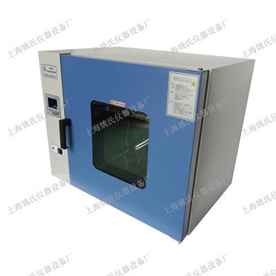 YHG-9240A 电热恒温鼓风干燥箱 老化箱 高温烘箱