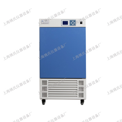 YDW-500CA低温培养箱 低温保存箱