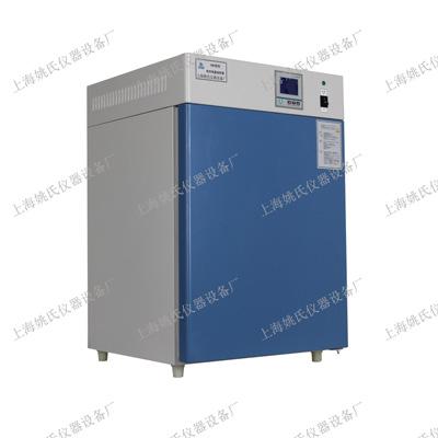 YHP-9272电热恒温培养箱