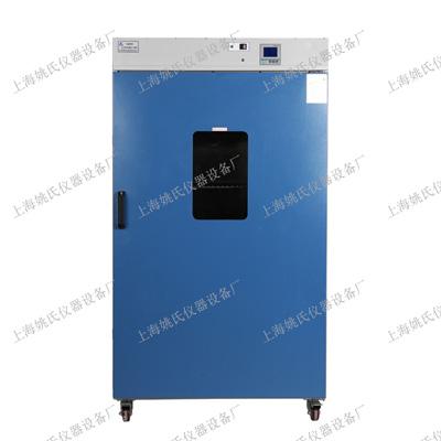 YHP-9902电热恒温培养箱