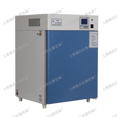 YGP-9270电热隔水式恒温培养箱