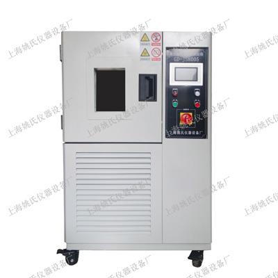 YGDJ8100高低温交变试验箱