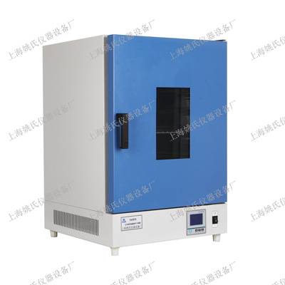YHG-9230A电热恒温干燥箱 立式电热鼓风烘箱 烤箱