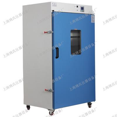 YHG-9980A上海电热恒温鼓风干燥箱 高温烘箱