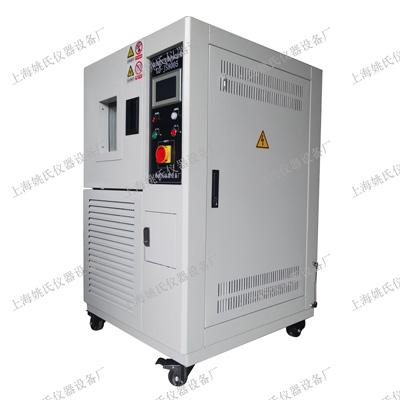 YGDJS8100高低温交变湿热试验箱