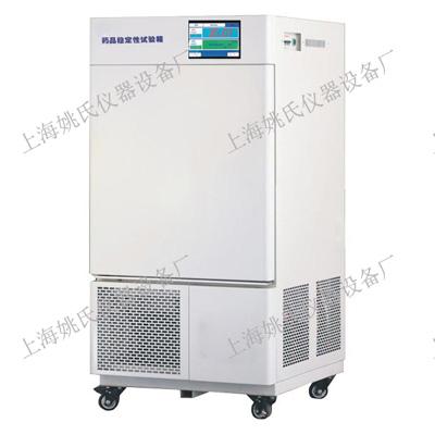 YHH-250GP药品稳定性试验箱