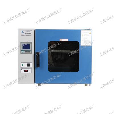 YRX热空气箱 干烤器
